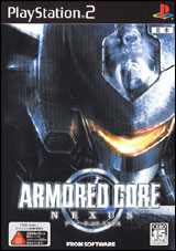 Armored Core Nexus