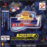 Dance Dance Revolution 2nd Remix Append Club Version Vol 1