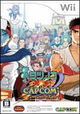 Tatsunoko Vs Capcom: Cross Generation of Heroes