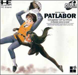 Patlabor: Chapter of Griffon Digital Comic Super CD-ROM2