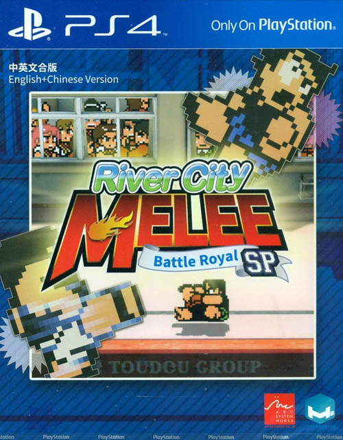 River City Melee: Battle Royal SP
