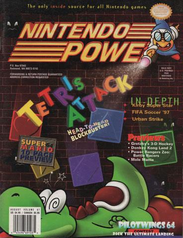Nintendo Power Magazine Volume 87 Tetris Attack
