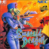Emerald Dragon Super CD-ROM2
