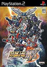 Super Robot Wars MX
