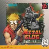 Metal Slug: First Mission