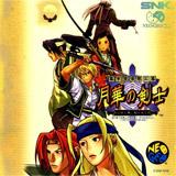 The Last Blade 2 Neo Geo CD