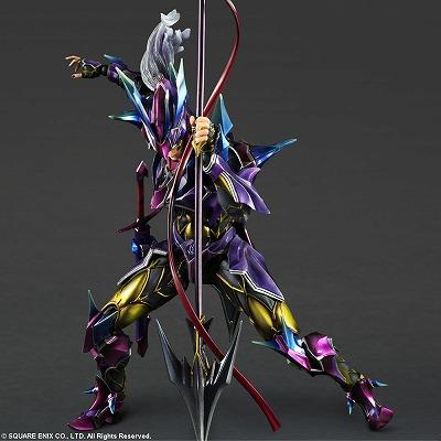 Final Fantasy Variant Play Arts Kai Dragoon