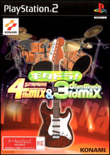 GitaDora! Guitar Freaks 4th Mix & DrumMania 3rd Mix