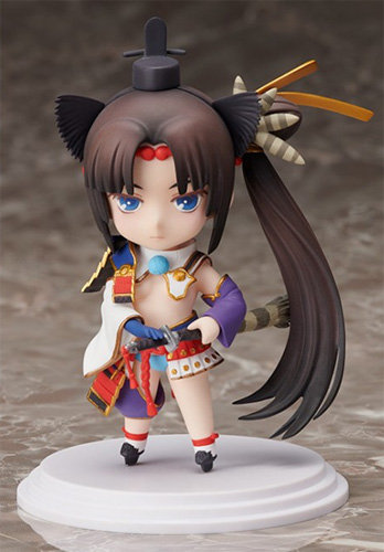 Fate/Grand Order: Ushiwakamaru Chara-Forme Beyond Figure front