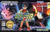 Rockman EXE 3 Battle Network - Black
