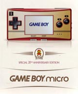Nintendo Game Boy Micro Special 20th Anniversary Edition