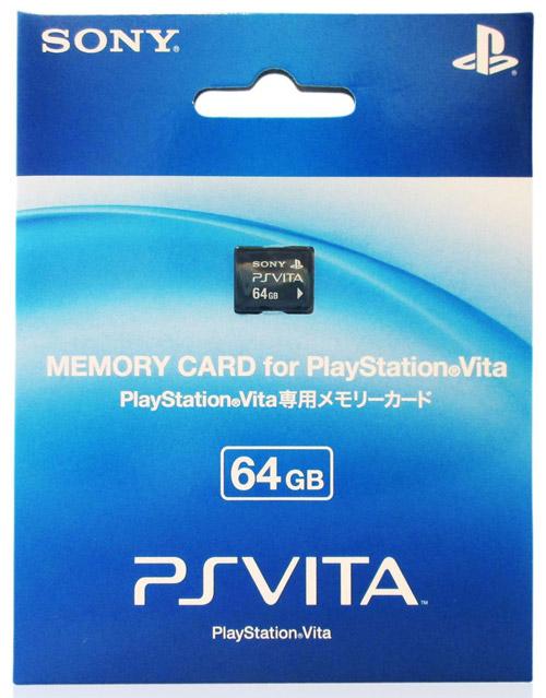 PlayStation Vita 64GB Memory Card