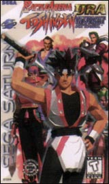 Battle Arena Toshinden: Ultimate Revenge Attack