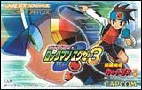 Rockman EXE 3 Battle Network - White