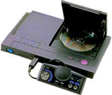 PC Engine Duo System
