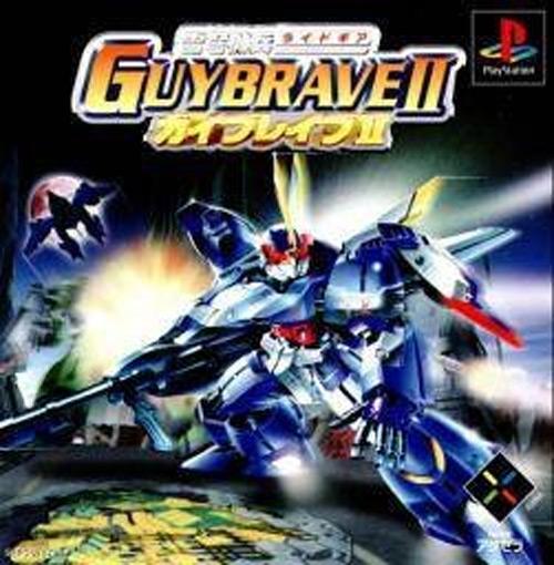 Guybrave II