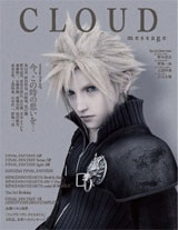Final Fantasy Cloud Message Artbook