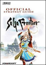SaGa Frontier Official Strategy Guide by Brady Games