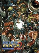 Art of Capcom Volume 2 Artbook