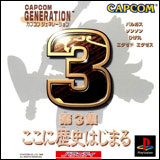 Capcom Generation 3: The First Generation
