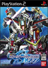 SD Gundam G Generation Seed