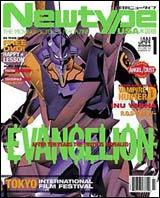 NewType USA Magazine Vol. 03 No. 01 January 2004