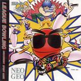 League Bowling (CD)