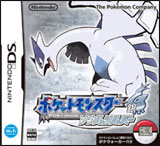 Pokemon Soul Silver with Pokewalker