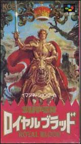 Super Royal Blood