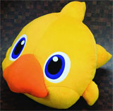 Final Fantasy Mascot Chocobo Cushion