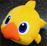Final Fantasy Mascot Chocobo Cushion