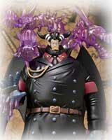 One Piece: Magellan Figuarts ZERO Figure