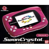 Bandai WonderSwan Crystal System Wine Red