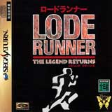 Lode Runner: The Legend Returns