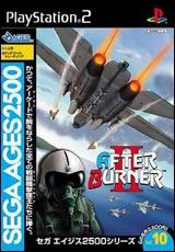 Sega Ages: After Burner II