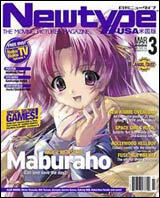 NewType USA Magazine Vol. 03 No. 03 March 2004
