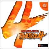 Toukon Retsuden 4: New-Japan Pro Wrestling 4