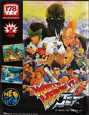 World Heroes 2 Jet Neo Geo AES