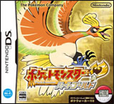 Pokemon Heart Gold