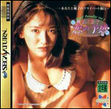 Angel Paradise Vol. 1