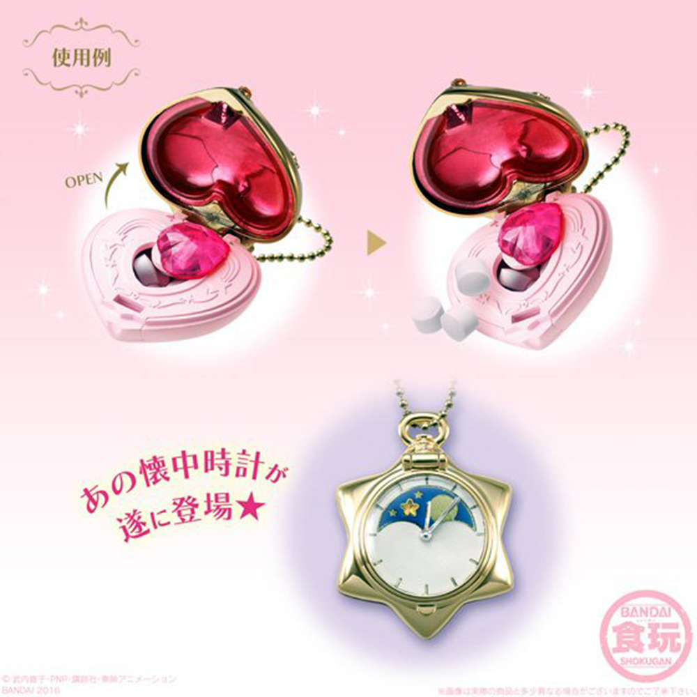 Sailor Moon Crystal Mini Compact Case Assortment 4