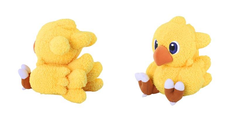 Final Fantasy Fluffy Fluffy Chocobo additional angles