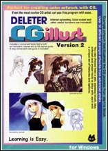 CG Illust Ver 2 CD-ROM
