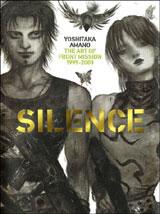 Silence: Art of Front Mission Yoshitaka Amano