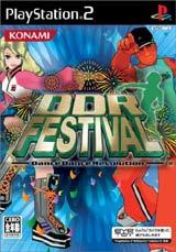 DDR Festival: Dance Dance Revolution