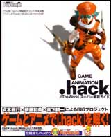 .Hack The World Game and Animation Guide