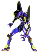 Neon Genesis Evangelion Unit-01 Purple Action Figure