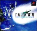 Final Fantasy VII International