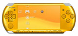 Sony PSP 3000 - Bright Yellow