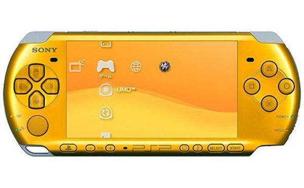Sony PSP 3000 - Bright Yellow